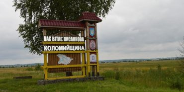 На Коломийщині утворять дві нові територіальні громади — з центром у П'ядиках та Нижньому Вербіжі
