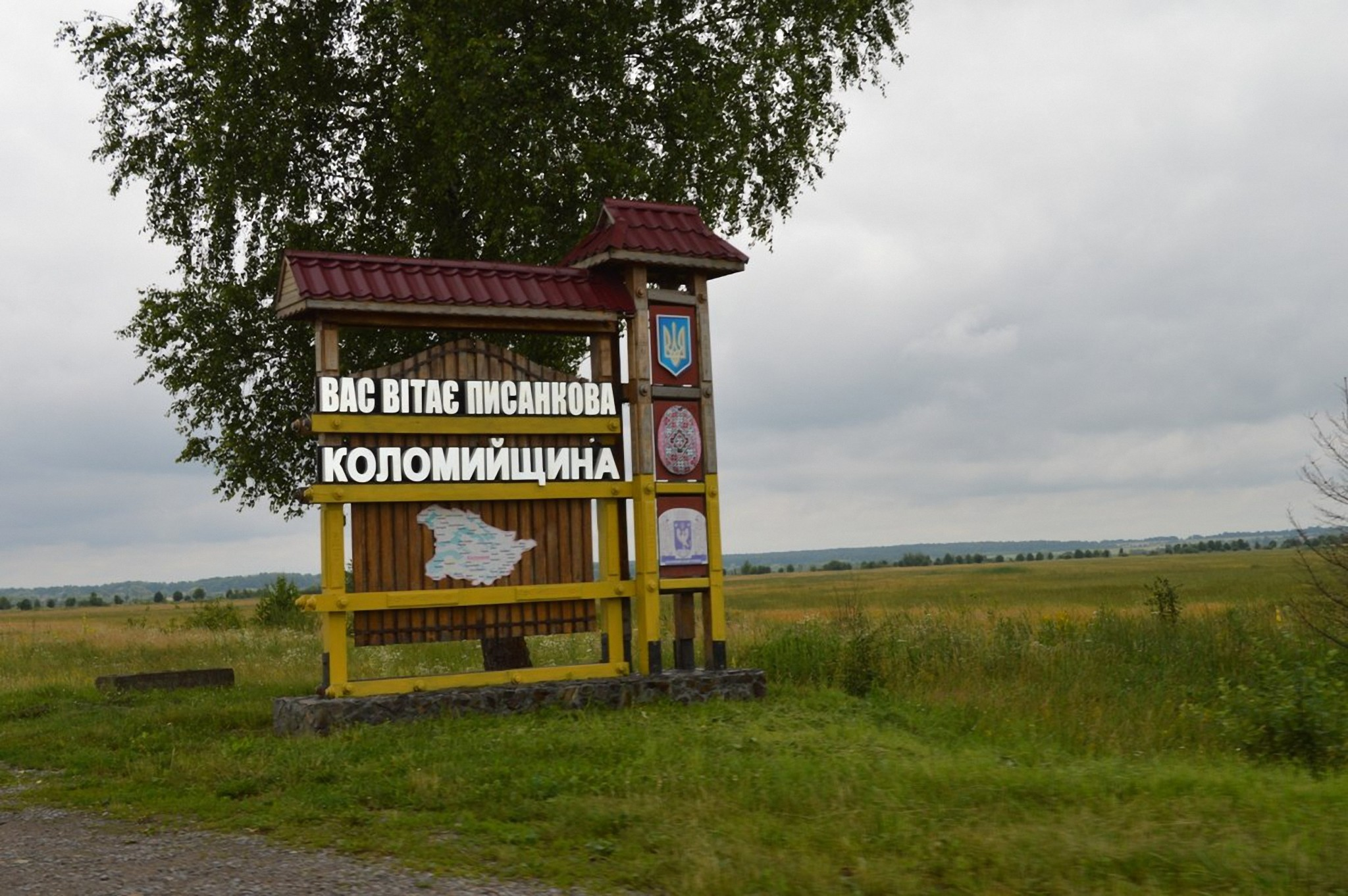 """Результат пошуку зображень за запитом """"Семаківці, що на Коломийщині,"""""""