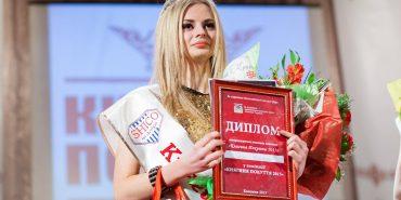 «Княгиня Покуття» півроку збирає речі військовим та мріє про проект «Модель по-українськи»