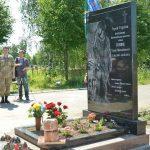 пам'ятник загиблому у зоні АТО Тарасові Сенюку
