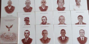 У Коломиї видали листівки присвячені Небесній сотні та загиблим бійцям АТО. ФОТО