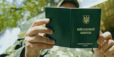 Шоста хвиля мобілізації: на Коломийщині уникають служби 80% чоловіків