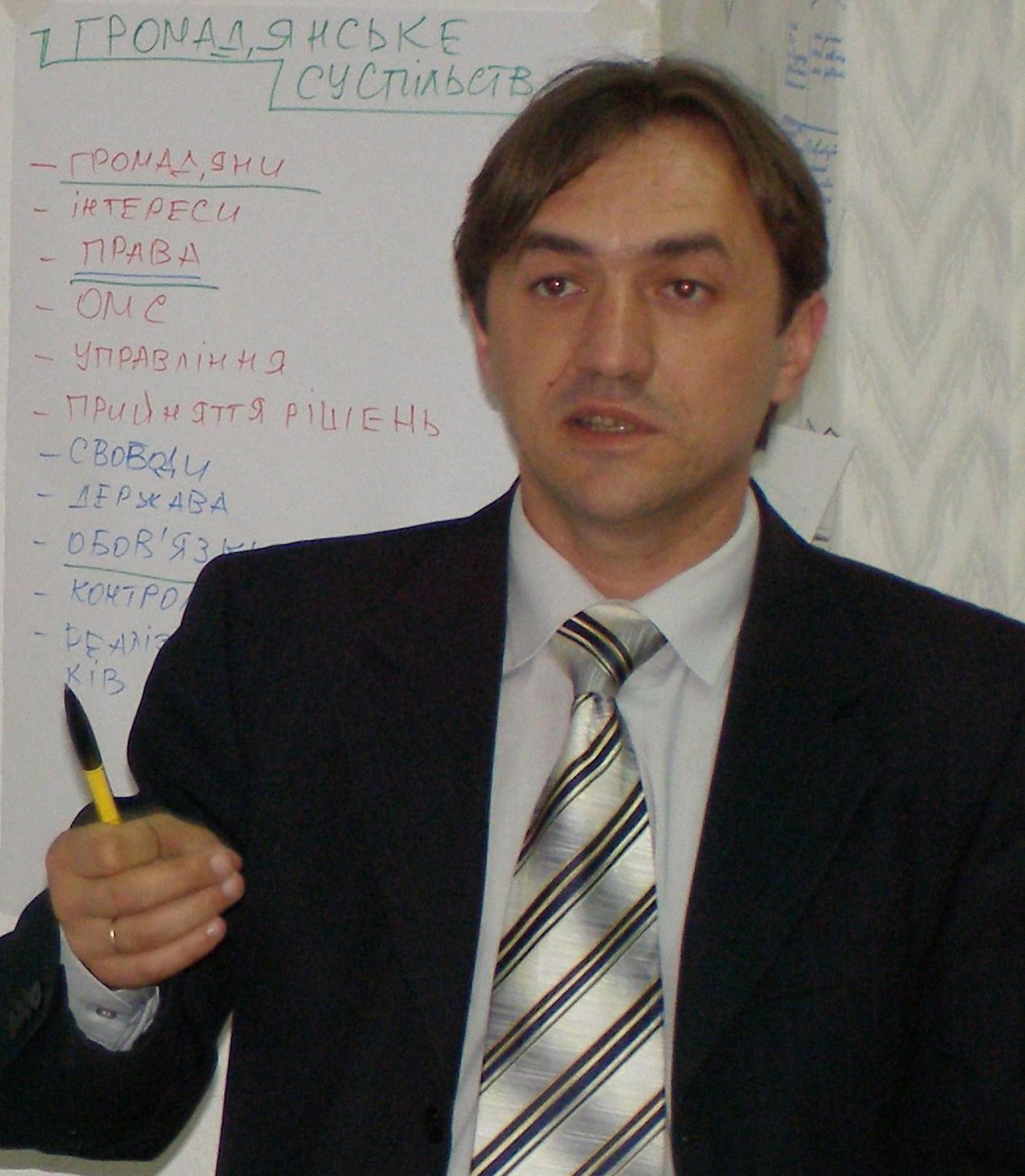 Віталій Галайчук