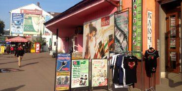 У середмісті Коломиї  хочуть заборонити  розміщення зовнішньої реклами