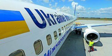 Між Києвом та Івано-Франківськом МАУ запустила регулярне авіасполучення