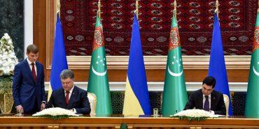 Петро Порошенко та Гурбангули Бердимухамедов підписали Спільну заяву