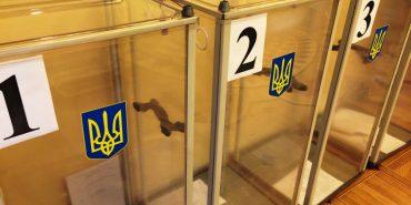 Закон про місцеві вибори в Україні не відповідає деяким міжнародним стандартам – спостерігачі