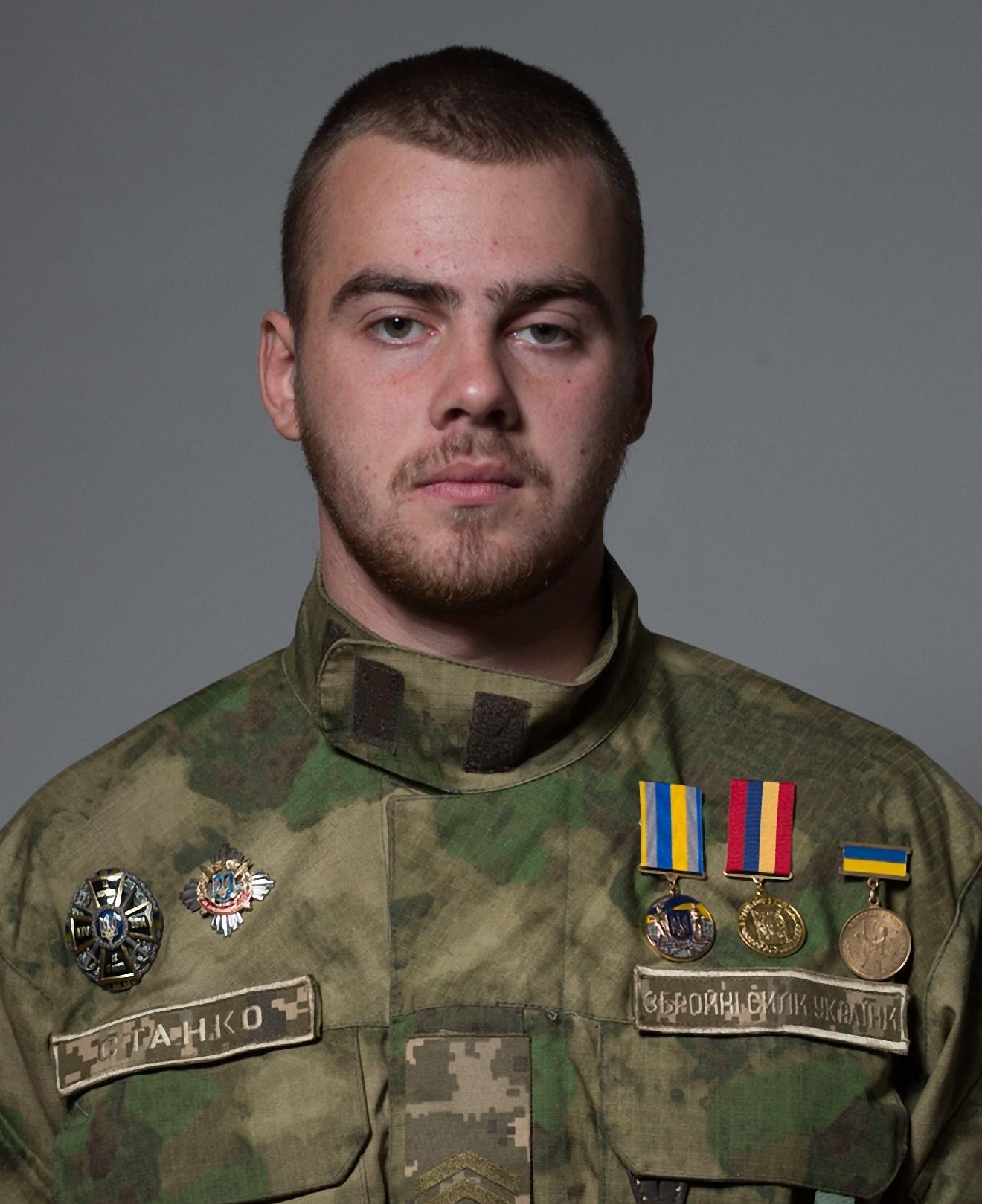 Костянтин Станко