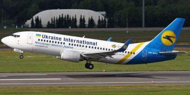 МАУ відкрила ще два рейси з Франківська до Європи