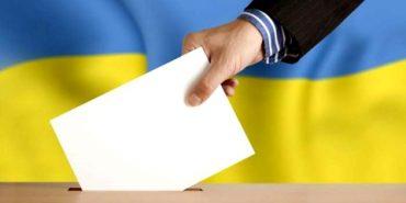Проблемою цих виборів була низька явка, – КВУ