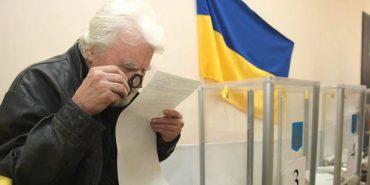У трьох новостворених тергромадах на Коломийщині 18 грудня пройдуть вибори