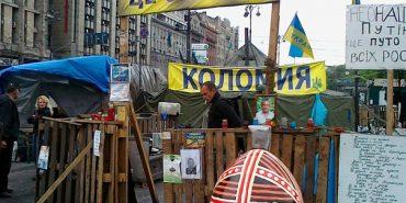 Дні, які змінили історію: Хронологія коломийського Євромайдану (фото+відео)