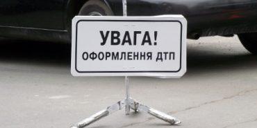 У Коломийському районі розбився водій мопеда