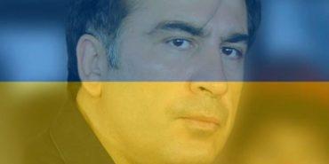 """Міхеїл Саакашвілі закликає українців приєднатися до антифлешмобу у соцмережі """"Facebook"""""""