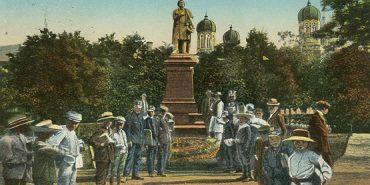20 листопада 1898 року в Івано-Франківську встановили пам'ятник Міцкевичу. ФОТО