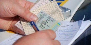 Усі учасники АТО зможуть безкоштовно отримати водійські посвідчення