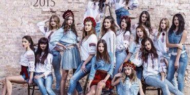 """14 листопада У Коломиї відбудеться конкурс краси """"Міс Коломия 2015"""". ВІДЕО"""