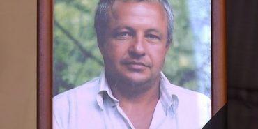 У Коломиї вшанували пам'ять Героя України Богдана Калиняка. ВІДЕО