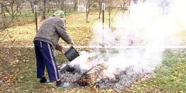 Глобальна проблема спалення опалого листя. ВІДЕО+ФОТО