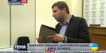 Володимир Парасюк оприлюднив скандальний документ щодо Пісного. ВІДЕО