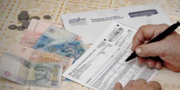 Виплата субсидій у готівковій формі почнеться з березня цього року, – Андрій Рева