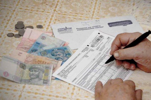 В прикарпатців забиратимуть субсидії через борги