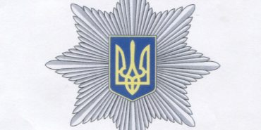 Президент установив в Україні нове свято — День Національної поліції України.