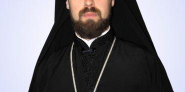 Різдвяне послання єпископа Коломийського і Косівського УПЦ КП Юліана Гатали