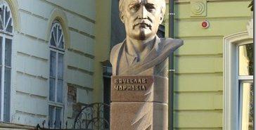 У Франківську злодії викрали бронзу із пам'ятника Чорноволу