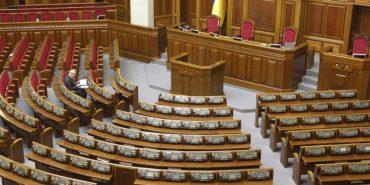 За рік прикарпатські нардепи ініціювали 247 законопроектів, з яких прийняли лише 18