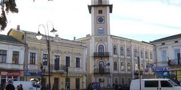 У Коломийській міській раді оголосили конкурс на заміщення вакантних посад. ВІДЕО