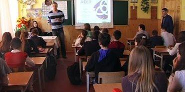 """Волонтерська організація """"АСЕТ"""" розпочала діяльність У Коломиї. ВІДЕО"""