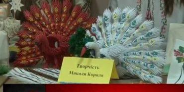 Школярі Прикарпаття показали свої мистецькі вироби. ВІДЕО