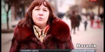 Мешканців Івано-Франківська закликають не використовувати феєрверків. ВІДЕО
