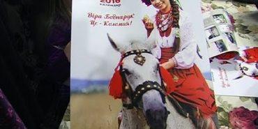 Співачка Віра Боднарук прикрасила календар на 2016 рік. ВІДЕО