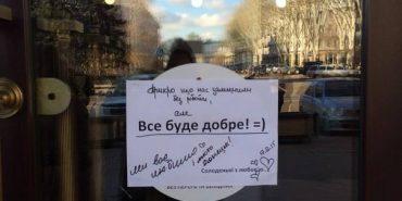 Закрили «Львівську майстерню шоколаду» у Донецьку