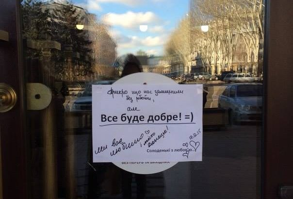 "Закрили ""Львівську Майстерню Шоколаду"""