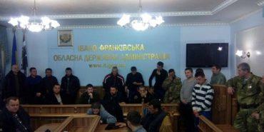 На Прикарпатті створили Івано-Франківську обласну асоціацію учасників та ветеранів АТО