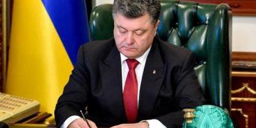 Президент П.Порошенко призначив 7 голів РДА