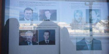 У Коломиї шукають Януковича і його соратників