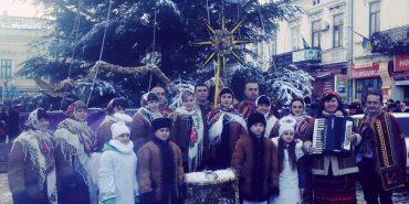 Як у Коломиї щедрували на Старий Новий рік. ФОТО