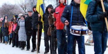 Традиційно у Коломиї 22 січня утворять Ланцюг єдності. АНОНС
