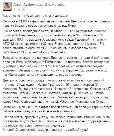 file.[15]
