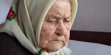 Найстарша мешканка Ценяви Аполонія Галайчук відсвяткувала ювілей. ВІДЕО