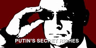 BBC показало фільм про таємні багатства Путіна. ВІДЕО