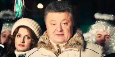 Петро Порошенко привітав українців з Різдвом. ВІДЕО
