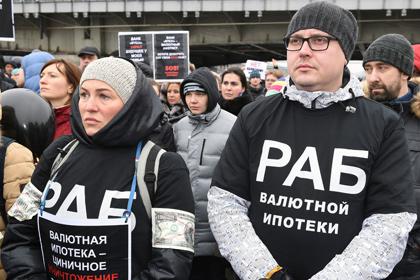 Валютні позичальники уМоскві: «Давайте повернемо Крим»