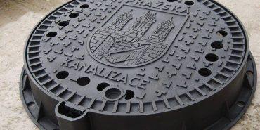 З березня у Івано-Франківську встановлюватимуть каналізаційні люки з гербом міста