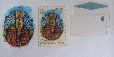 До 775-річчя Коломиї випустять ювілейні поштові марки. ФОТО