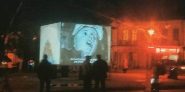 У середмісті Коломиї з чотирьох екранів транслювали трагічні події Революції гідності